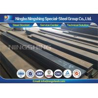 Black / Machined M2 High Speed Tool Steel , Hot Rolled HSS Flat Steel Bar Manufactures