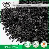 8 - 30 Mesh Ganulated Coconut Shell Charcoal Black Color 8 - 30 Mesh Particle Size Manufactures