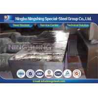 Heat Checking Resistance DIN 1.2365 Hot Work Tool Steel / Mould Steel Flat Bar Manufactures
