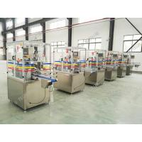 380V Laser Neck Cutting Machine Strong Knife 1500 To 1800 Units Per Hour Manufactures
