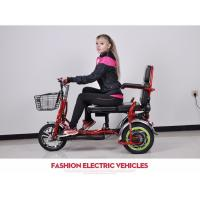 Buy cheap old man electric car Folding the elderly three round electric car Net weight from wholesalers