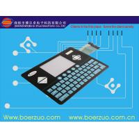 Flat Keypad Membrane Touch Switch For Graphic Plolter IP67 Waterproof Manufactures