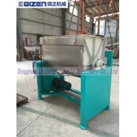 100KG Capacity Ribbon Type Mixer Automatic Mixing Machine For Powder And Pellets Manufactures