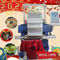 China 10 years service guaranteed single head embroidery machine 450*650mm newest type computer embroidery machine for home on sale