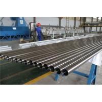Polished Welded Stainless Steel Pipes 410 446 0.1mm - 3.0mm Thickness Manufactures
