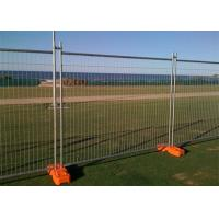2.4x 2.1 Meter Galvanized Steel Temporary Fence Panel Manufactures