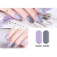 Buy cheap Sweet 151 Color UV LED Gel Nail Polish High-gloss And Last 3 Weeks 5ML / 8ML from wholesalers