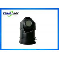 Security Dome Wireless 4G PTZ Camera With PTZ Control Waterproof 4G WiFi GPS Function Manufactures