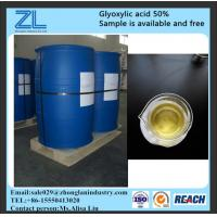CAS NO.:298-12-4,glyoxylic acid for hair care industry Manufactures