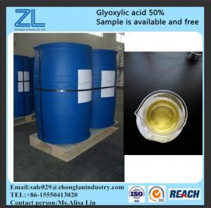 oxaldehydicacid,CAS NO.:298-12-4 Manufactures