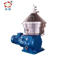 Vertical Separator Fish Processing Machine 3 Phase Disc Stack Centrifugal Manufactures