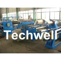 Simple Steel / Metal Slitting Machine For Slitting 0.2 - 1.8 * 1300 Coil Into 10 Strips Manufactures