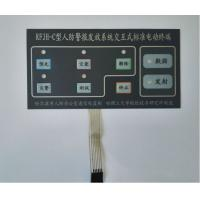 Quality Stainless Steel Tactile Dome Membrane Switch Keypad with 3M 300LSE Rear Adhesive for sale
