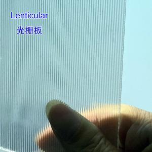 3D Lenticular Lens Sheet 16lpi 120cmx240cm 6mm lenticular board for  3D lenticular wedding photo Colombia Manufactures