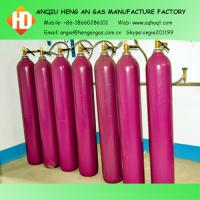 Buy cheap 99.999% Argon Gas from wholesalers