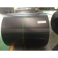Continuous Black Annealed cold rolled steel coil/ strip with grade Q195,SPCC etc. Manufactures