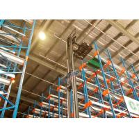 Pallet Radio Shuttle Racking Automated Shelving Systems With Two Motors Manufactures