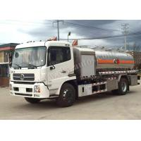 Buy cheap 8 Tons Fuel Delivery Tank Truck , 10CBM Helicopter Aviation Fuel Truck from wholesalers