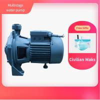 Vegetable Farm Double Stage Pump 3HP High Output 220-240v With Free Mask Faces Manufactures