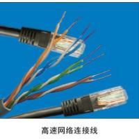 High Speed Cat 7 Cat 5 RJ45 Cable Harness To Video Camera Security Systems Manufactures