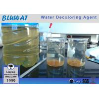 Quality Water Treatment Color Removal Chemical In Ink & Paper Making Mills for sale