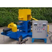 Electric Floating Fish Feed Machine / Fish Food Pellet Maker 180 ~ 250kg/h Manufactures