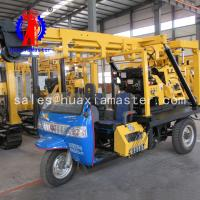 HuaxiaMaster supply hydraulic rotary water well drill rig/tricycle-mounted XYC-200A core drilling machinery Manufactures