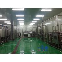 China Fresh Virgin Coconut Oil Processing Machine For Crude Oil Extraction on sale