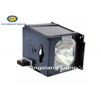 NSH 250W Sharp Projector Lamp BQC XVZ9000 to fit XV-Z9000E Projector Manufactures