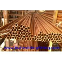 CuNi90/10 Copper Nickel Tube / Straight Copper pipe CuNi 90/10 6 - 12m Length Manufactures