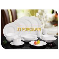 Buy cheap Pure White Glaze Ceramic Dining Set , White Dinnerware Eco - Friendly from wholesalers