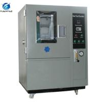 IPX5 IPX6 Blowing Sand Test Chamber , Dust Testing Equipment For Motorcycle Parts Test Manufactures