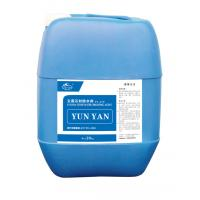 Quality Exterior Foundation Cementitious Waterproofing Agent Concrete Admixture Polymer for sale