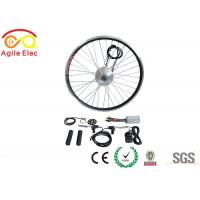 25KM / H Max Speed Front Hub Motor Kit For Motor Powered Bicycle