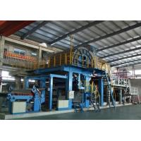 China 2400mm Single Cylinder High Speed Tissue Hygienic Paper Making Machine on sale