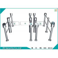 Automatic Smart Supermarket Swing Gate IR Sensor Barrier Turnstile Auto Alarm Manufactures