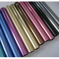 Powder Coated Anodized Aluminum Tube , Aluminum Round Tubing With CNC Machining Manufactures