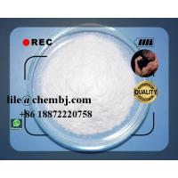 Lansoprazole Pharmaceutical Raw Materials CAS 103577-45-3 Good Quality Manufactures