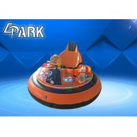 Buy cheap Air Spring UFO music shooting Bumper Car from wholesalers