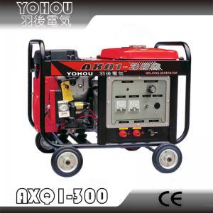 Portable Welder Generator Set  /Welding Generator 200A 300A 400A Manufactures