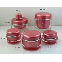 China 5g-200g Round Acrylic Bottles Jars Cosmetics Cream Jars Packaging Manufacturer on sale