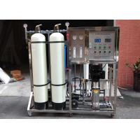 500L Brackish Water System From Underground / Well / Borehole Water To Irrigation Manufactures