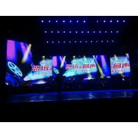 Full Color Outdoor Led Video Wall Waterproof High Brightness Super Clear Vision Manufactures