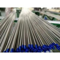 Stainless Steel Tubes Bright Annealed ASTM A213 / ASTM A269 TP304/304L TP316/316L 50.8 X 1.5 X 6000MM Manufactures