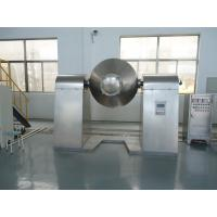 China 2000L Rotary Double Cone Vacuum Drying Machine on sale