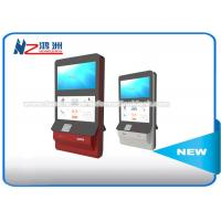 Wall Mount Interactive Touch Screen Kiosk With Magnetic Stripe / RF / IC Card Manufactures