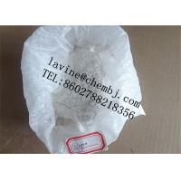 Sildenafil Citrate White Solid Sex Enhancing Drugs Pharmaceutical Material Manufactures