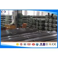 Hot Rolled / Hot Forged / Cold Drawn Stainless Steel Bar 2Cr13 / X20Cr13 / 1.4021 Grade Manufactures