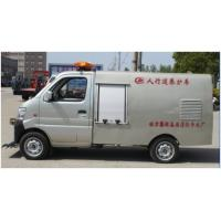Chang'an pavement high pressure jetting vehicle Manufactures
