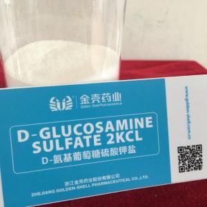 Joints  Medicine Glucosamine Potassium Sulfate Manufactures